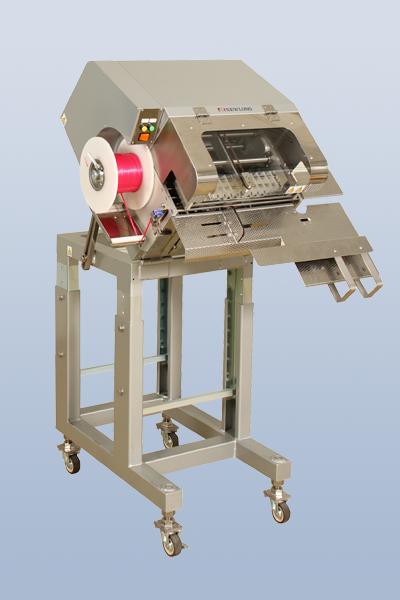 軽包装機のFT-50-AC型センサー式傾斜型