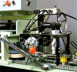ダストクリーナー装置